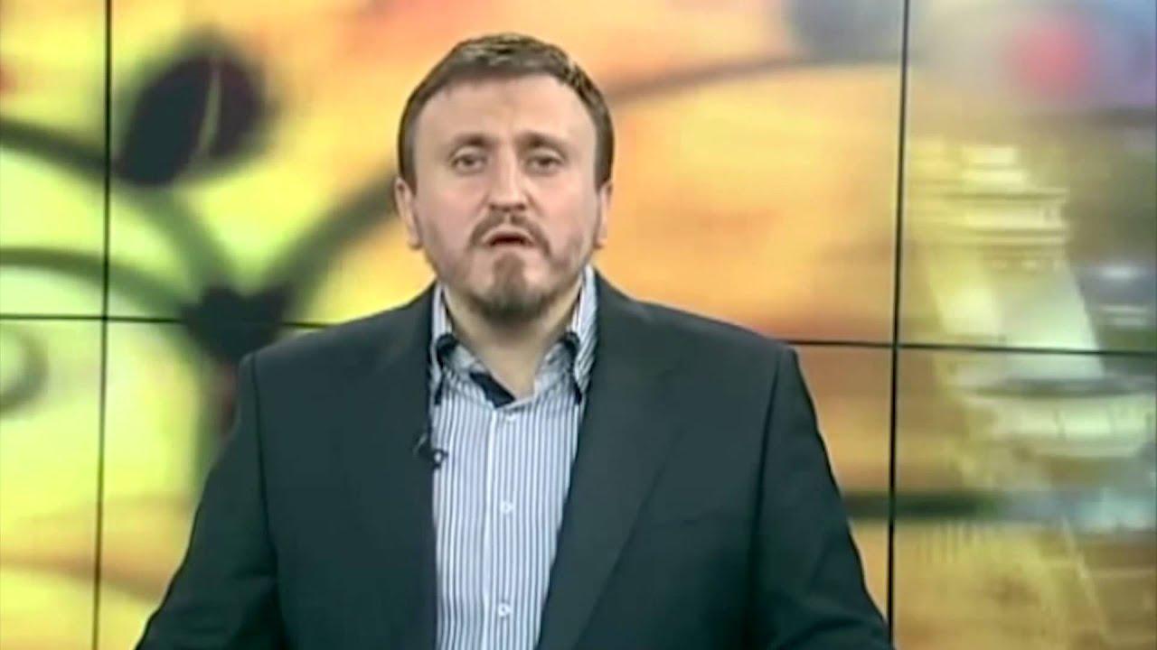 фото абу яхья крымский расскажу, как называется