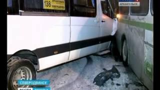 Авария в Северодвинске, в которой пострадали четыре человека(Но начнём с аварии в Северодвинске, в которой пострадали четыре человека. Там сегодня утром столкнулись..., 2014-02-05T14:38:24.000Z)