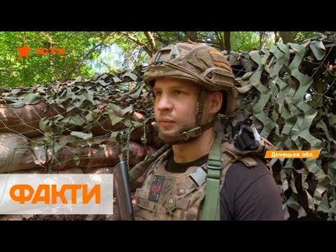 Факти ICTV: Боевики применяют против ВСУ запрещенные кассетные снаряды