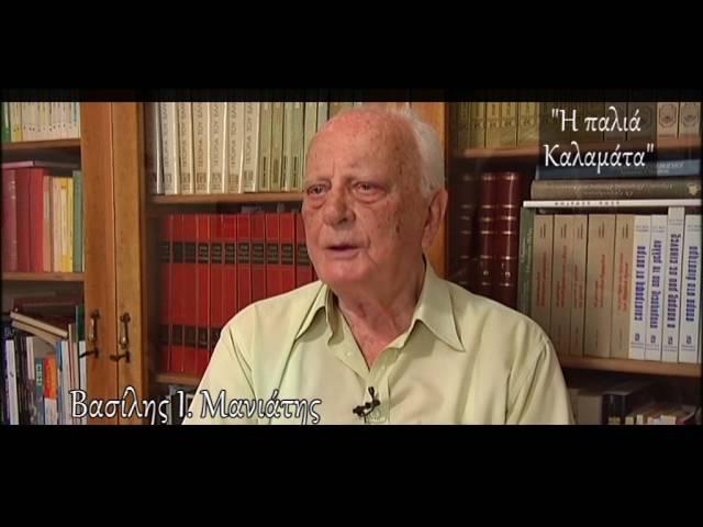 Η ΠΑΛΙΑ ΚΑΛΑΜΑΤΑ - 1ος Κύκλος Επεισόδιο 4 - Το Πανελλήνιο