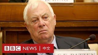 英國上議院討論BN(O)居英權問題- BBC News 中文