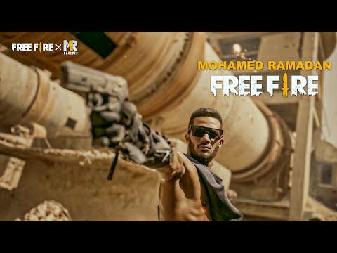 Free Fire x Mohamed Ramadan / اعلان محمد رمضان الرسمي في لعبة فري فاير