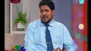 Nugasewana Doctor Segment 2019-05-24 | Rupavahini Thumbnail