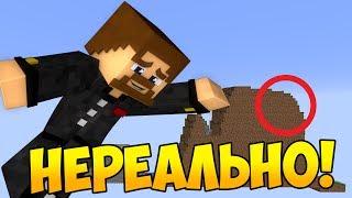 ЭТИ ИСПЫТАНИЯ НЕРЕАЛЬНО ПРОЙТИ! - Minecraft Прохождение Карты