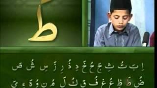 Yassarnal Quran Lesson #25 - Learn to Read & Recite Holy Quran - Islam Ahmadiyyat (Urdu)