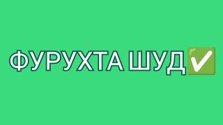 Продаётся Хонаи Фуруши 2 хонага 55 м² Евроремонт Новостройка