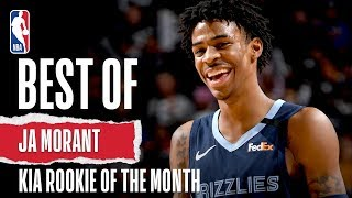 Ja Morant's January Highlights | KIA Rookie of the Month