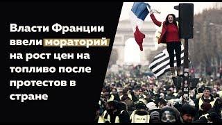 Anton SKALD - ПОЧЕМУ ФРАНЦУЗЫ СМОГЛИ, А РОССИЯНЕ НЕТ !? (ОБЗОР СОБЫТИЙ)