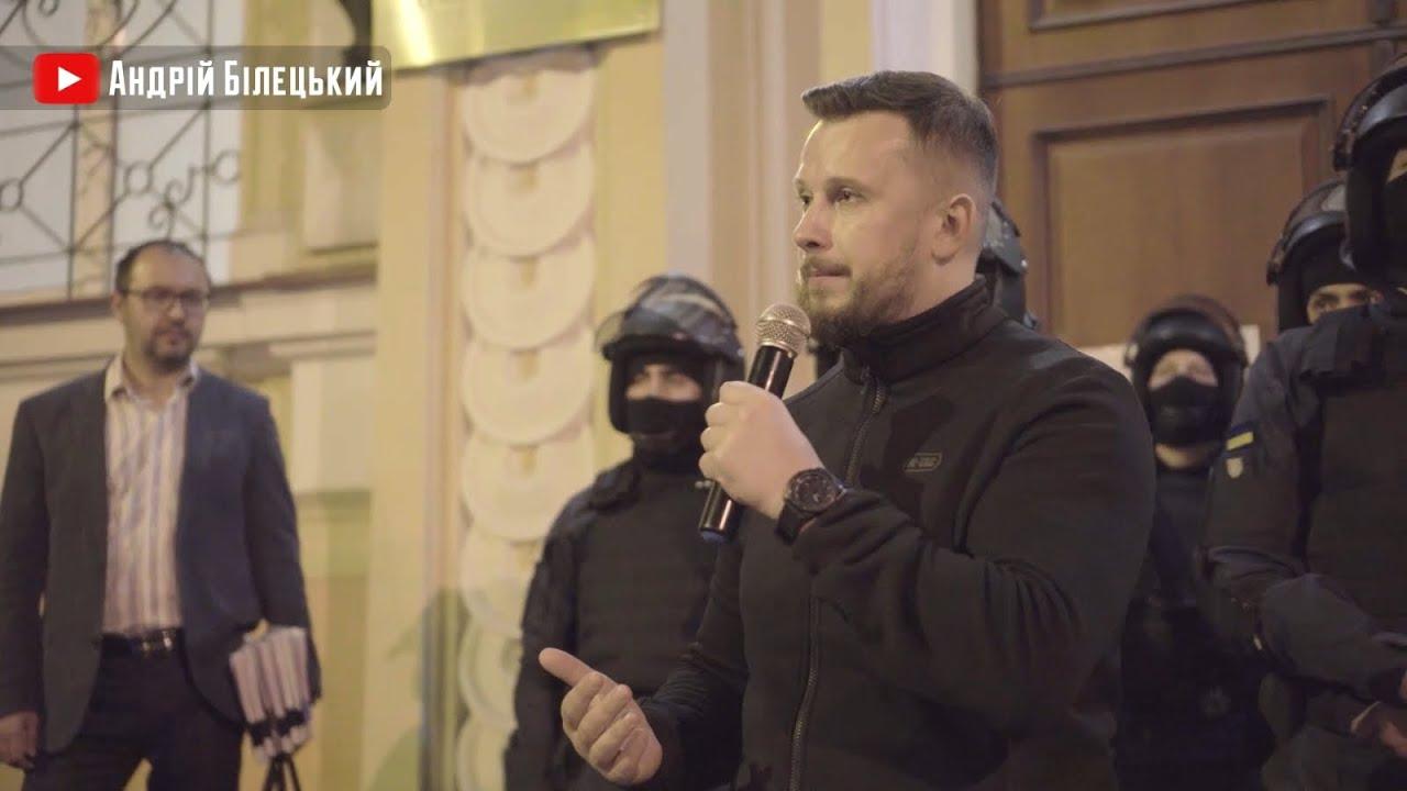 Жодного стосунку до суду те, що відбулося сьогодні в Харкові, не має   Білецький