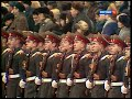 Военный парад посвященный 60 й годовщине Октября 1977г mp3