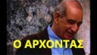 Mitropanos - Krata Me Ena Mesimeri         (Κράτα με ένα μεσημέρι)