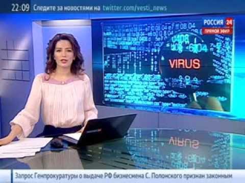 Компьютерный вирус Картоха