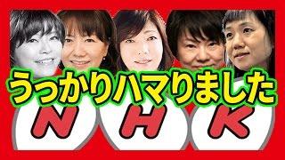 NHK「ドラマ10」が大人の女性にウケる5つの理由 一つは原作と脚本家 チ...