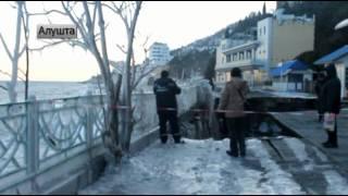 Последствия небывалого шторма в Алуште(видео http://www.tvoya-gazeta.com., 2012-02-08T20:33:13.000Z)