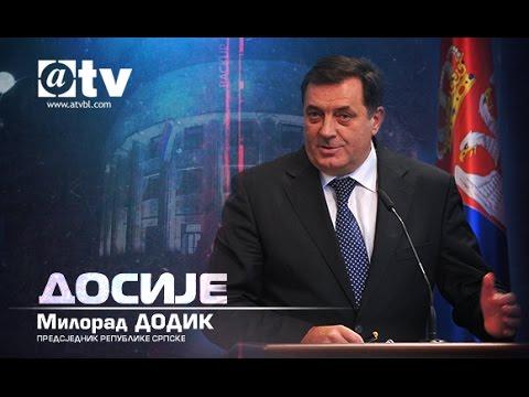 АТВ ВИДЕО/ДОСИЈЕ: Милорад Додик