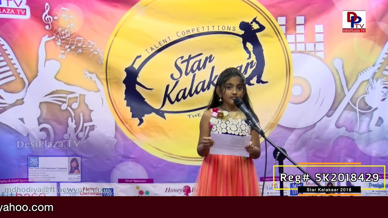 Participant Reg# SK2018-429 Performance - 1st Round - US Star Kalakaar 2018 || DesiplazaTV