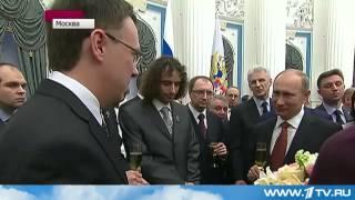 Авторитет Путин заслушал ученого пацана