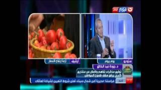 فيديو..وزير التضامن الأسبق: أتوقع ثورة غضب  ضد قرارات الحكومة الاقتصادية