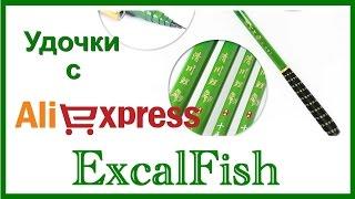 видео Удочка – Купить Удочка недорого из Китая на AliExpress