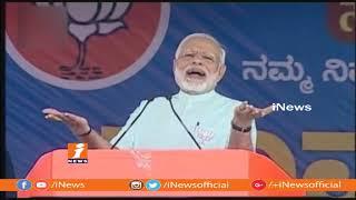 Modi Counter To Congress Rahul Gandhi in Karnataka Election Campaign | iNews
