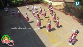 Band Team | St.Teresa's Higher Secondary School | Drone View