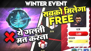 Download how to complete xmas day celebration event free fire || 24kGoldn - Mood ❤️( FreeFire Highlights )