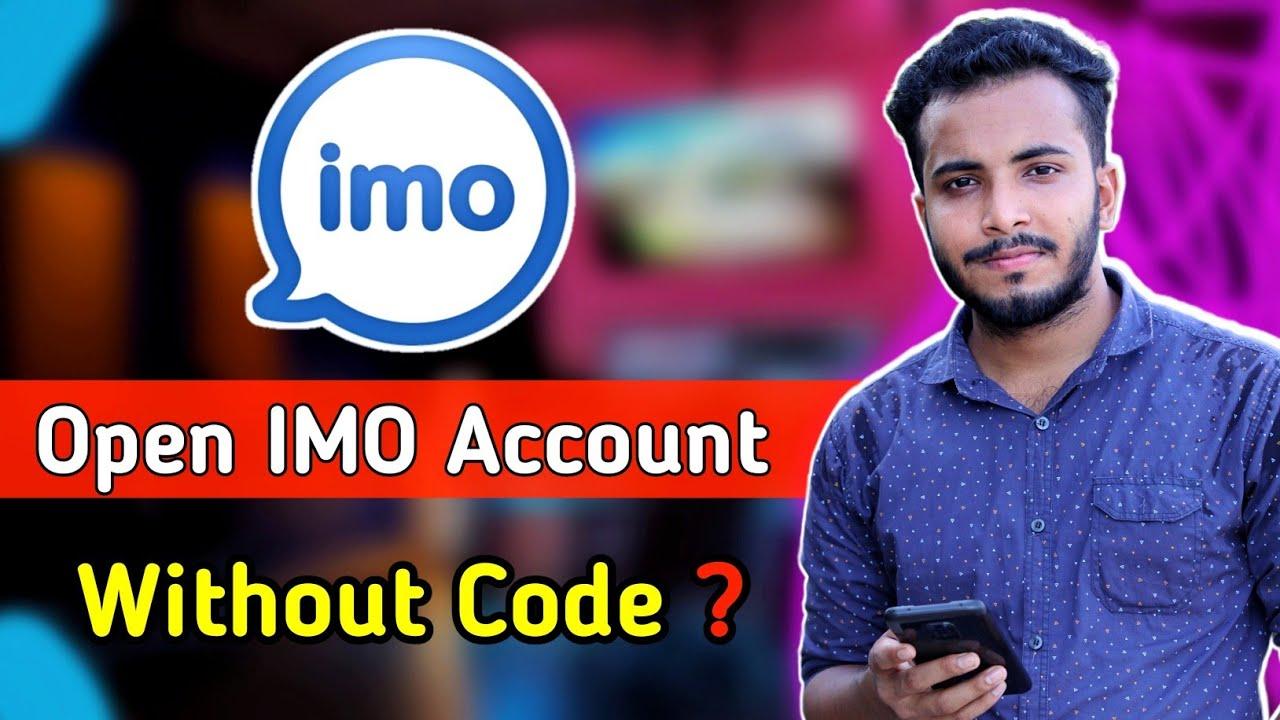 ইমু হ্যাক করুন মাত্র ১মিনিটে। কিভাবে সম্ভব❓| Imo Hack Possible? 2019