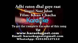 Noor Jahan-Adhi raton dhal gaye raat (Karaoke)