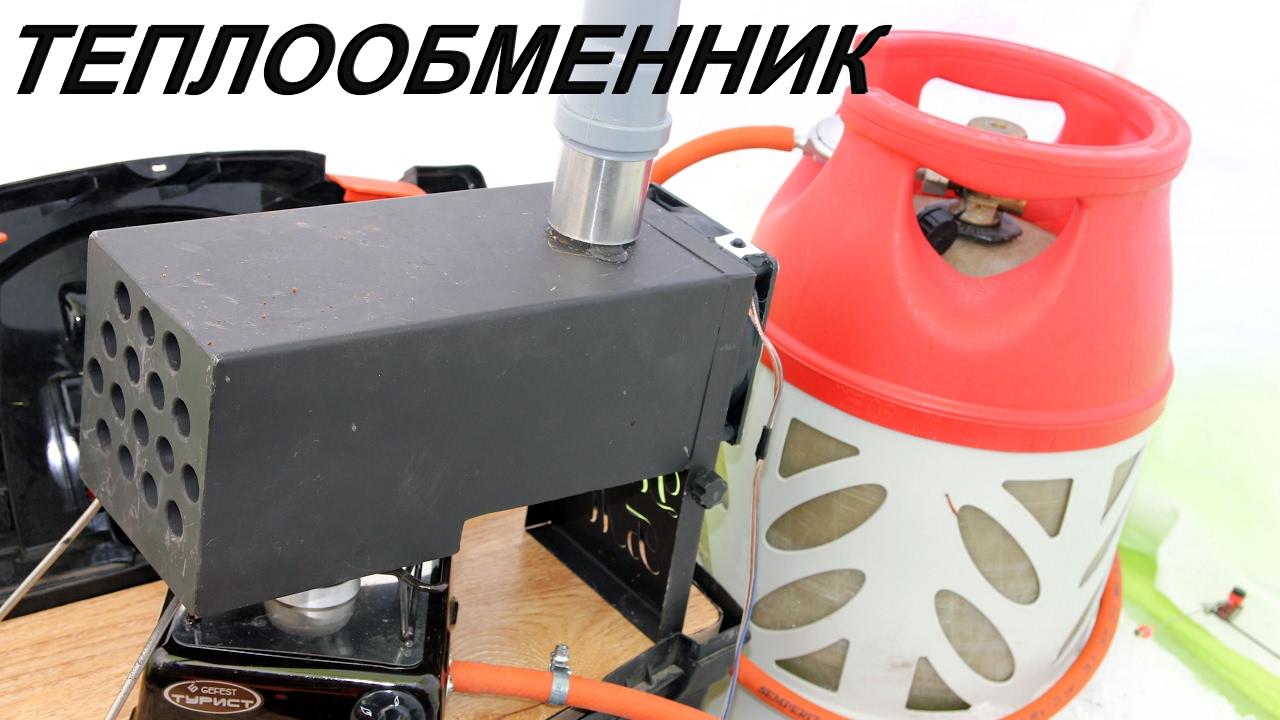 Печка теплообменник для палатки Паяный теплообменник HISAKA BX-05 Ачинск