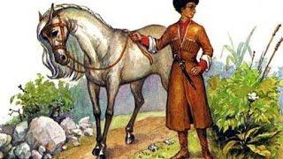 Скачать Сказки ведуницы мастерицы сто лошадей или сто друзей
