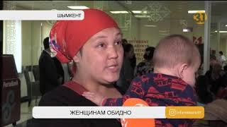 Разгневанные матери снова штурмовали акимат Шымкента