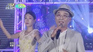 가수 안용수 - 공짜 (원곡 : 강진)(뉴스타쇼)새로와스튜디오