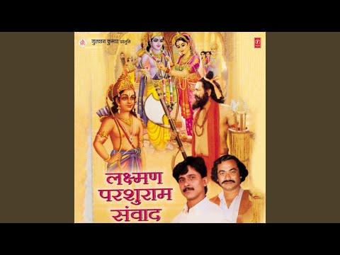 Laxman Parashuram Samvaad