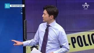 """[뉴스터치]빅뱅 탑 '영리활동' 논란…""""2년 전 녹음"""""""
