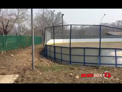 В Партизанске развалилась едва отреконструированная   хоккейная коробка