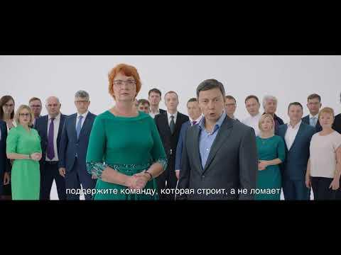 Vali Keskerakond! Teised lubavad, meie teeme! (rus v1)