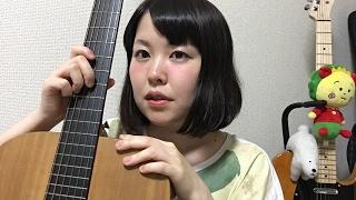 【弾き語り】mana's nama@vol.11「ピクミンTシャツ買った」 thumbnail
