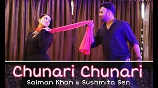 Chunari Chunari | 90s Salman & Sushmita Hit Song | Wedding Dance Cover | Choreography Hiten Karosiya