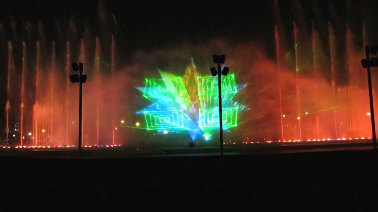 Water fountains lima - Lima Peru Water Fountain Light Show