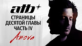 Mi TV 4 | Ультратонкий телевизор от XIAOMI - YouTube
