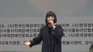 가수 허성희전우가남긴 한마디타이틀곡가양동 레포츠센타20…
