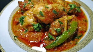 Chicken Peshawari recipe in Hindi | How to make Peshawari Chicken Karahi | Quick and Tasty Chicken