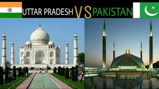 Uttar Pradesh vs Pakistan | India vs Pakistan | can UP beat Pakistan which one is better