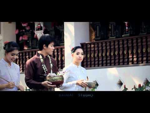 Baimai : ปีใหม่เมือง เชียงใหม่ (HD)