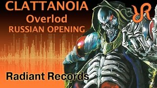 #Overlord (OP) [Clattanoia] OxT RUS song #cover thumbnail