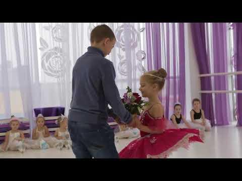 Танец с утренника  Детская школа балета Lil Ballerine г.Ростов-на-Дону
