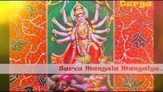 Sarva Mangal Mangalye Mantra With Lyrics