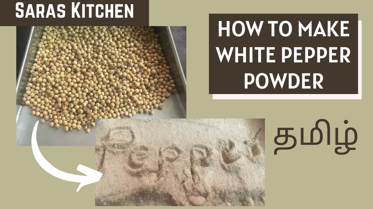 How To Make White Pepper Powder With English Subtitles White Pepper Uses Pepper Powder Recipe Youtube