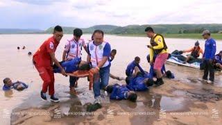 กู้ภัยไทยและสปป.ลาว ทดสอบพลังกายและใจสู่มาตรฐานสากล ตอนที่ 3 - Springnews
