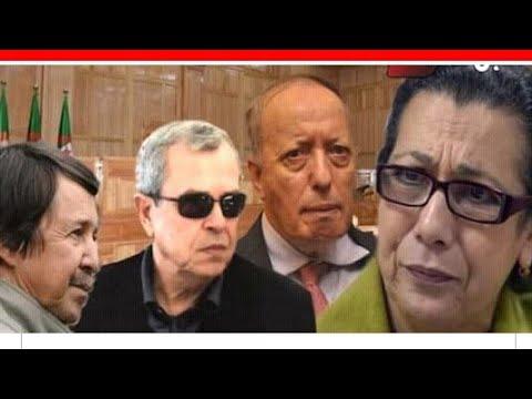 تفاصيل مثيرة عن #محاكمة_توفيق_سعيد_بوتفليقة_طرطاق_حنون